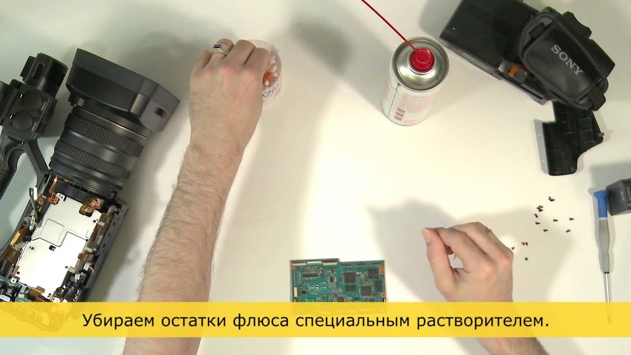 DVX-100 VS DVX-102 Part 1 - YouTube