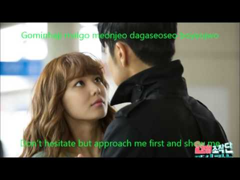 Jessica ost dating agency lyrics