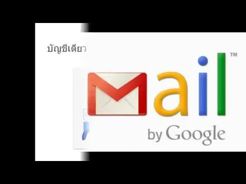 Sign in with your Google Account Gmail