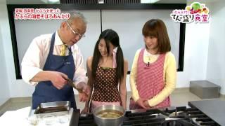 今回はフルーツポシェットから東志栞が出演!かぶらの海老そぼろあんか...