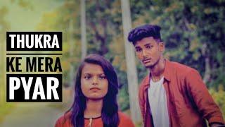 Thukra ke Mera Pyar | Mera Intkam Dekhegi | Heart Touching Video | JEET | Besharam Boyz