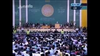 Bengali - Jalsa Salana Germany 2012 - Concluding Address by Hadhrat Khalifatul Masih V (aba)
