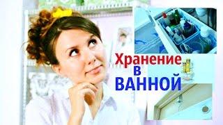 видео Советы по обустройству небольшой ванной комнаты