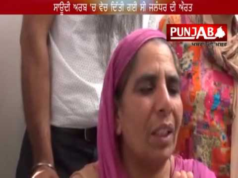 jalandhar women The woman has also sent a complaint to the national commission for women.