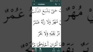 شرح قصيدة في الفخر لأبي فراس الحمداني_نصوص. Form4