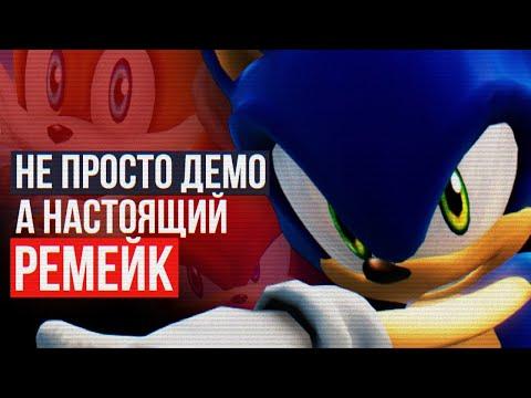 Обзор Sonic P-06 Demo 3 - Спасибо, ChaosX!