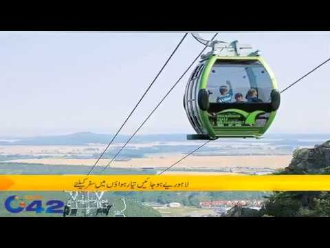 Cable car (Ropeways transport) soon to be started in Lahore, Islamabad and Murree