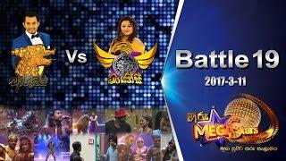Hiru MegaStars Battle 19 Mayans Vs Aryans | 2017-03-11