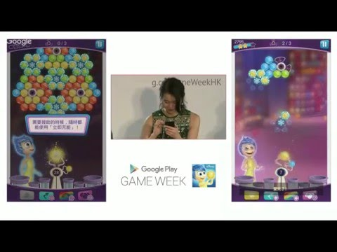 《Google Play Game Week》胡杏兒 x Jason 大J x 玩轉腦朋友: 泡泡樂