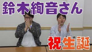 クイズ王古川洋平が色々な人のイイトコロを紹介するシリーズ。 第1回は...