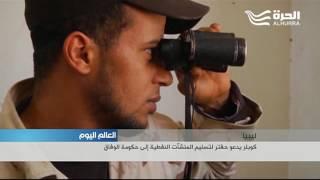 بعد سيطرته على النفط، الامم المتحدة تدعو حفتر للمشاركة في اعادة بناء الجيش الليبي