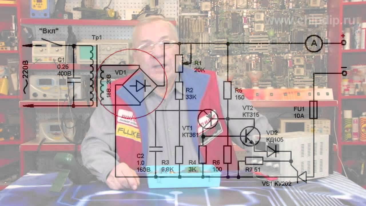схема регулятора напряжения с ограничением тока