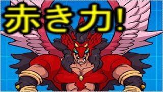 [極めろ!イナズマイレブン ライメイ編]この赤き力を見よ! thumbnail