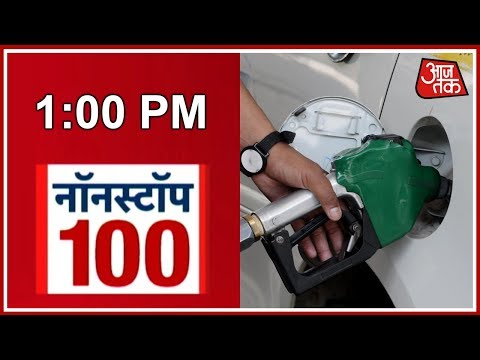 Nonstop 100 | Protests Across The Country Over Steep Rise In Petrol, Diesel Prices