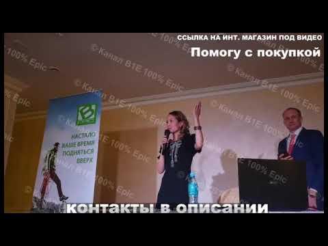 Морская Соль Чистотел  Лостерин Асд Акридерм От Экземы Не Помогали Отзывы Смотрите!