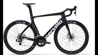 Is The New Cervelo S Series The Ugliest Bike Ever?