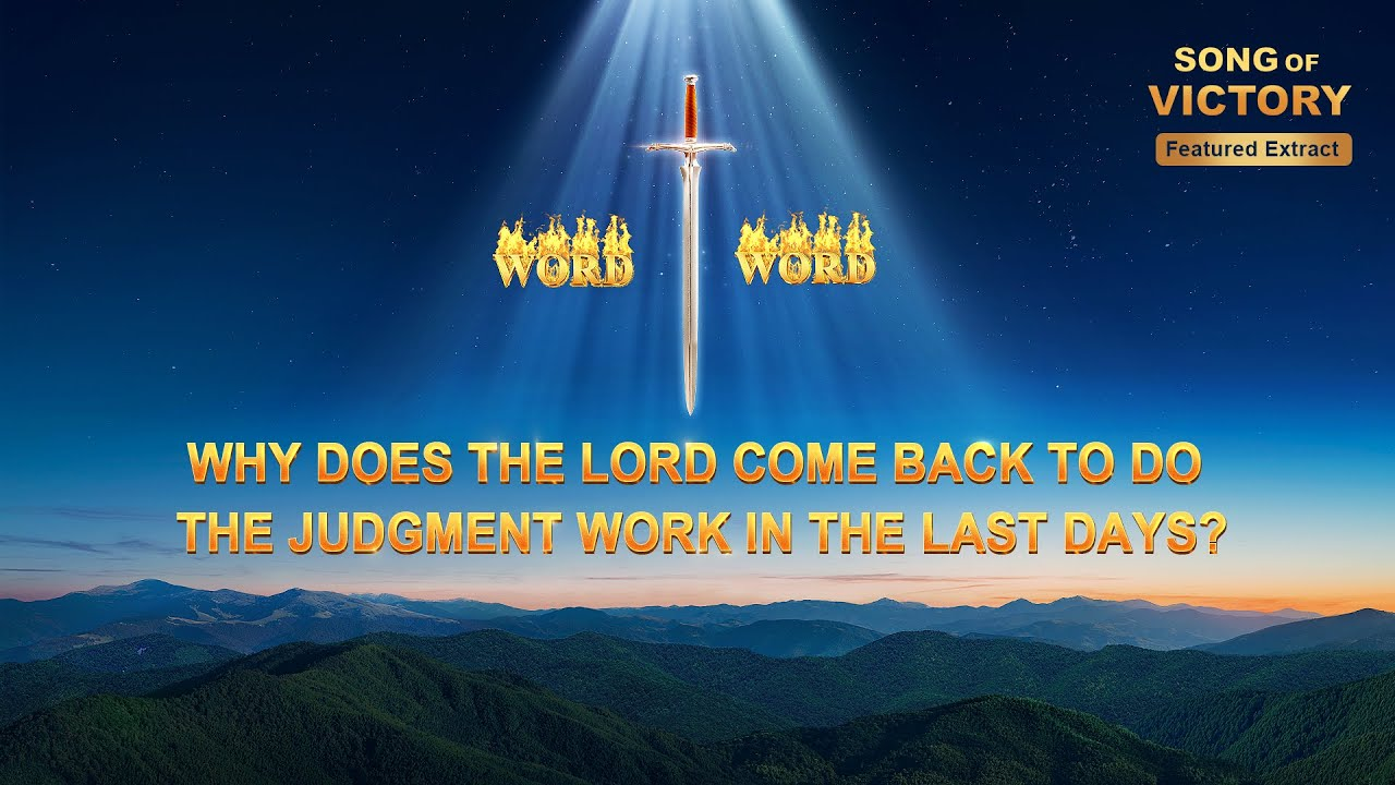 """Gospel Movie Extract 5 From """"Song of Victory"""": Why Does the Lord Come Back to Do the Judgment Work in the Last Days?"""