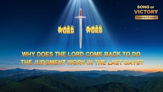 """Song of Victory"" (5) - Why Does the Lord Come Back to Do the Judgment Work in the Last Days?"