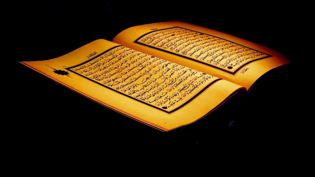 سورة الملك بصوت الشيخ عبدالعزيز الزهراني Youtube
