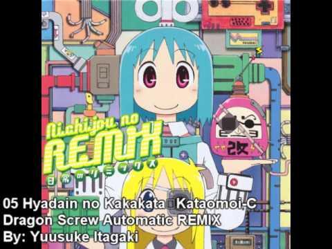 Nichijou Songs - Hyadain no Kakakata☆Kataomoi C Dragon Screw Automatic REMIX
