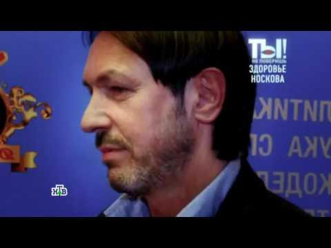 О здоровье Николая Носкова