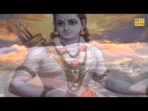 Tera Ram Ji Karenga Bedha Paar - Daata Ek Ram | Hari Om Sharan