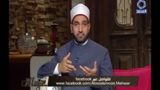 «عبد الجليل» يوضح أجر المطلقة التي ترفض الزواج لرعاية أطفالها «فيديو»