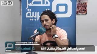مصر العربية | احمد صبري المدرب الاجنبي الافضل وستانلي سيفشل فى الزمالك