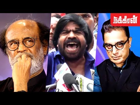 என்ன பயம்? Basement Weekக்கு... TR about Rajinikanth and Kamal Haasan to enter into Politics ?