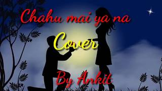 Chahu Mai Ya Na Karaoke cover by Ankit. Originally sung by Mr Arijit Singh and Miss Palak Muchhal.
