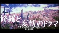 Kwaidan Trailer