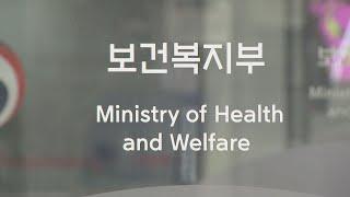 한국, 의학계열 졸업자 OECD 최하위권 / 연합뉴스T…
