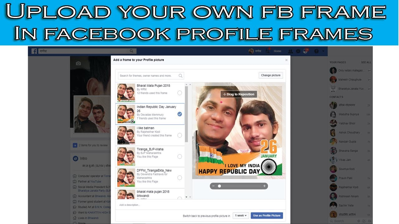 how to create facebook profile frame 2018 /create your own ...