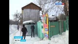 видео Публичная кадастровая карта Алтайского края
