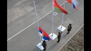 Церемония открытия тактического учения  «Славянское братство-2018»