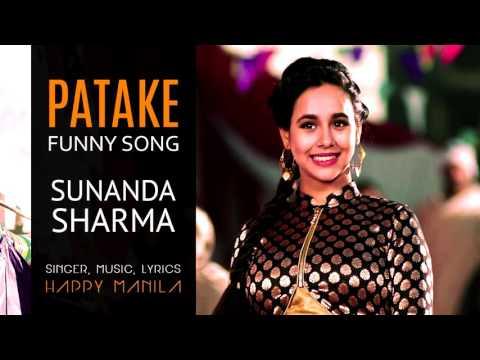Funny Patake 2 || Sunanda Sharma New Song...
