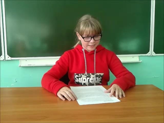 Изображение предпросмотра прочтения – АнастасияКойнова читает произведение «Стихотворение в прозе. Довольный человек» И.С.Тургенева