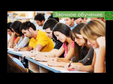 Приемная кампания 2020.  Кочубеевский гуманитарно-технический колледж- филиал НГГТИ