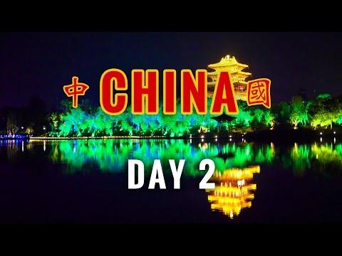 China Vlog Day 2 // Ancient Chinese Village // 2017.4.22 Saturday