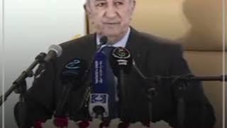 عبد المجيد تبون يبعث رسالة