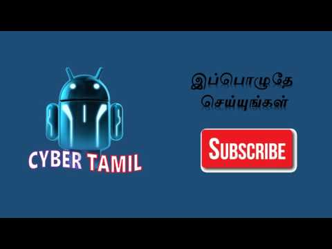 New tamil Tech Channel | cyber tamil