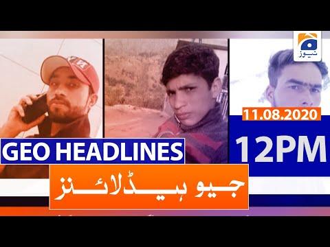 Geo Headlines 12