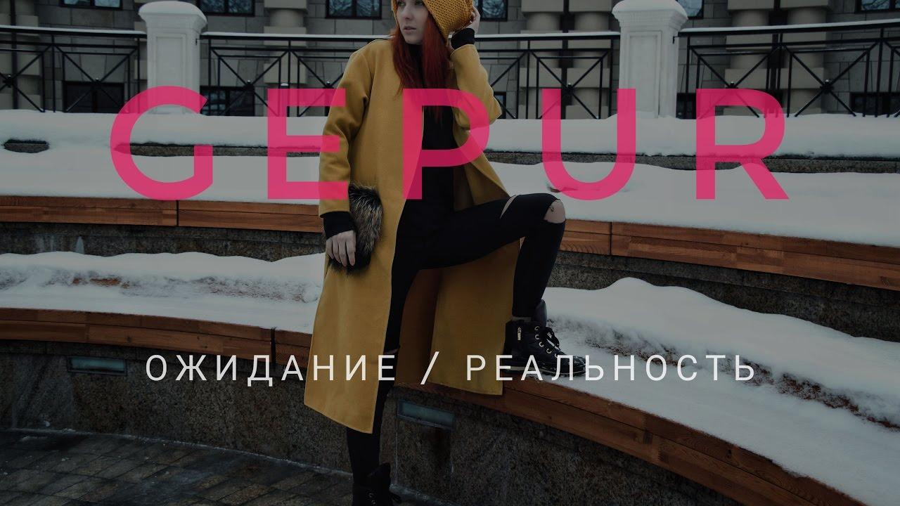 Каталог 2018 повседневные стеганые пальто для женщин и девушек. Вы можете купить по доступным ценам с примеркой на дому. Доставка по москве и россии. Длинное женское пальто с поясом · no name длинное женское.
