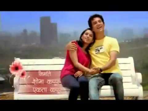 Majhiya Priyala Preet Kalena - Dj Varun