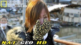 لحظات قبل الكارثة  زلزال عنيف في اليابان HD