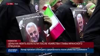 Новости Казахстана. Выпуск от 05.01.20
