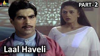 Horror Crime Story Laal Haveli Part - 2 | Aatma Ki Khaniyan | Sri Balaji Video