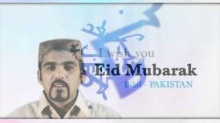 Eid-ul-Fitr: Eid Messages (Sindhi)