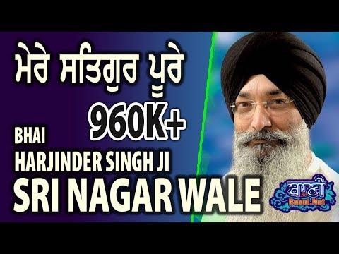 Mere Satgur Poore by Bhai Harjinder Singh Sri Nagar Wale