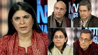 The NDTV Dialogues: Status of education in India